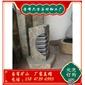 六方石-玄武巖-蒙古黑-石燈