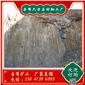 六方石-玄武岩-蒙古黑-矿山
