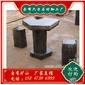 六方石-玄武巖-蒙古黑-石桌石椅