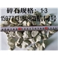 广西南宁碎石1-3料厂、碎石1-3料多少钱一方、南宁碎石1-3料多少钱一吨