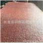 红色板材铺地石
