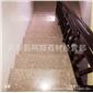 虾红楼梯板