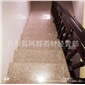 蝦紅樓梯板