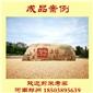 河南 郑州 景观石 泰山石市场 刻字景观石批发 门牌石 大型风景石