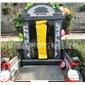 芝麻黑墓碑石、g654