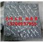 福鼎黑斧剁面福鼎黑石材福鼎黑厂家珍珠黑g684花岗岩玄武岩石材