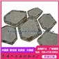 六方石-玄武巖-蒙古黑-汀步石