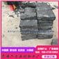 六方石-玄武岩-蒙古黑-版材