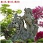 太湖石-龍馬精神