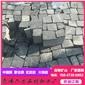 玄武巖-中國黑-蒙古黑-小方塊