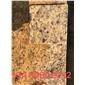 巴西金石材贴图