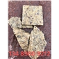 英国红棕新维纳金石英国灰咖棕红新维纳金红棕新维纳金