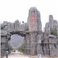承接塑石假山工程 水泥制作假山设计 塑石假山施工 园林景观