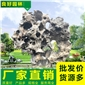 广西太湖石