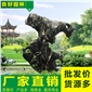 别墅太湖石造景石