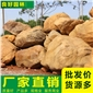 黃蠟石多少錢一噸