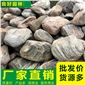 泰山石多少钱一吨