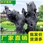 公园景观太湖石_假山石太湖石