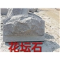花坛石磨菇石