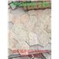 黄锈石自然面 冰裂纹、石材工程可开专票