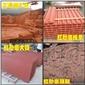 紅砂巖大板線條雕刻