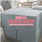 芝麻白石材芝麻白花岗岩g623石材g603石材g602石材福建白麻工程板火烧面荔枝面光面、板材、石头