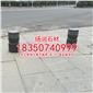 芝麻黑异形加工、石材价格、石材工厂