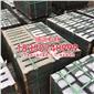 654芝麻黑異形加工、石材價格、石材工廠