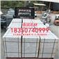 芝麻灰g655福建灰麻灰色石材灰色花岗岩工程板成品板火烧面荔枝面光面机切面、芝麻白石材、黄金麻石材