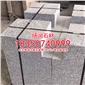 芝麻灰g655花崗巖福建灰麻灰色石材灰色花崗巖水溝蓋板欄桿石石凳路障石異形石加工、芝麻白石材、黃金麻