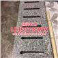 芝麻灰g655花岗岩福建灰麻灰色石材灰色花岗岩水沟盖板栏杆石石凳路障石异形石加工、新老矿芝麻黑石材、