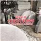 芝麻灰g655花岗岩福建灰麻灰色石材灰色花岗岩水沟盖板栏杆石石凳路障石异形石加工、石材价格、石材工厂