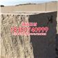 芝麻灰g655石材荒料方料长料、新老矿芝麻黑石材、芝麻灰石材