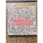 石井红g636火烧面石井红g636荔枝面石井红g636光面石井红g636自然面石井红g636蘑菇面石