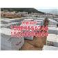 g636石井红石材、花岗岩、板材