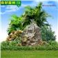 园林别墅造景园林石 富贵绿石头