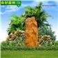 广东景观石黄蜡石产地 庭院造景石材 自然石门牌石