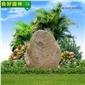 单位门牌石 花岗岩麻石刻字景观石 校园门牌石