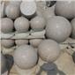 日照花岗岩石球 圆球 挡车球、拉丝板、盲道板、刀斩面