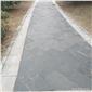 天然青石板铺路石