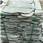 乱形板碎拼石材