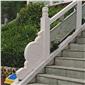 花岗岩栏杆楼梯栏杆