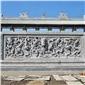 九龙壁雕刻