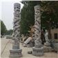 龍柱雕刻廠家