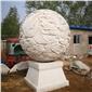 石雕、剁斧面、拉丝板、盲道板、刀斩面