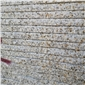 黃銹石花崗巖銹石石材白銹荔枝面銹石荔枝面批發