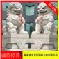 古代石材狮子 寺庙石雕狮子 惠安工艺