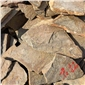 地鋪亂型石 園林公園鋪地亂片碎拼石 亂型片石厚度可定制