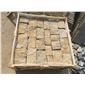 唐县黄方形散石板岩文化石