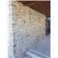 芝麻黃條形實景圖 文化石板巖網貼,馬賽克水泥文化石山峰石